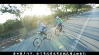 【PBP1200公里挑戰賽】周末騎行俱樂部-大榕