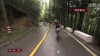 自行車賽賽事集錦