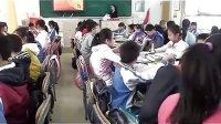 小學六年級美術優質課視頻《名人漫畫》實錄_李老師