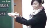 2010年浙江省科學年會-《空氣占據空間》吳曉