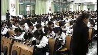 圖說新陳代謝 浙教版_九年級初三科學優質課