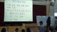 初一科學,第5節植物的一生(3)教學視頻浙教版劉慧琴