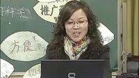 小學六年級品德與社會優質課視頻展示下冊《科技給我們生活到來的變化》實錄評說_王老師(競賽一等獎)