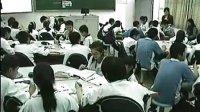 眼睛浙教版_七年級初一科學優質課