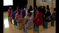小學三年級音樂優質課展示《牧羊女》05_青年教師基本功大賽視頻