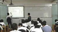 復數的幾何意義 蘇教版 高三數學優質課