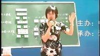 植樹問題 全國第九屆深化小學數學教學改革觀摩交流會(洛陽)