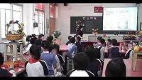 小學四年級美術微課示范《花團錦簇》合作探究類教學片段