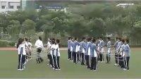 跳繩_初二體育優質課