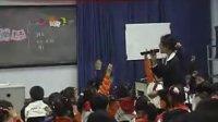 小學二年級品德與生活優質課視頻《奇妙的影子》_高紅霞