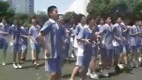 手球練習 人教版_初三體育優質課