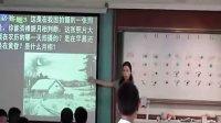 初一科學,月相教學視頻浙教版王芳