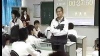時間的測量.rm浙教版_七年級初一科學優質課