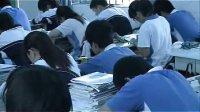 電功率復習課 人教版_九年級初三科學優質課