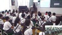 音樂-四年級下冊-第三課大雁湖人音版-衛偉